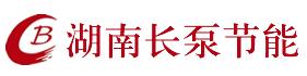 """三yuanliu高效节neng泵厂家湖南hua费棋牌节neng循环水泵节neng改造公si专业水泵节neng改造/合同neng源管理EPC模shi/gang铁厂电站化工厂循环水liu体系统节neng/高效节neng糺i踝? ></a></h1>             <em><i>合同neng源管理服务专家</i><p>节neng · 高效 · 环保<strong>轻松把钱""""省""""chulai</strong></p></em>             <p class="""